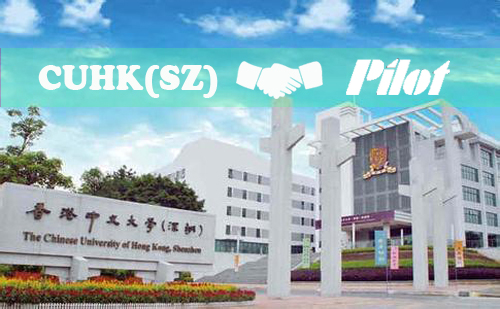 PILOT Online Prepaid System Apply to The Chinese University of Hong Kong (Shenzhen)