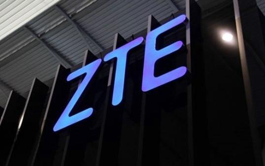 Case Study——Shenzhen ZTE Xili R & D IDC
